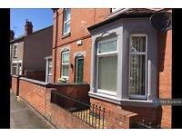 1 bedroom flat in Harley Street, Coventry, CV2 (1 bed)