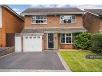 4 bedroom house in Kingsleigh Drive, Birmingham, B36 (4 bed) (#1218904)