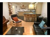 2 bedroom flat in John Ruskin Street, London, SE5 (2 bed)