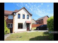 2 bedroom house in Fennel Drive, Bristol, BS32 (2 bed)