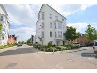 2 bedroom flat in Gweal Avenue, Reading, RG2 (2 bed)