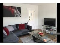 1 bedroom in Brampton Road, Hillingdon, Uxbridge, UB10