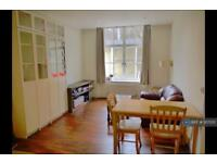 2 bedroom flat in Bloomsbury Mansions, London, WC1B (2 bed)