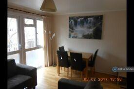 3 bedroom flat in Cragie House, London, SE1 (3 bed) (#1145549)