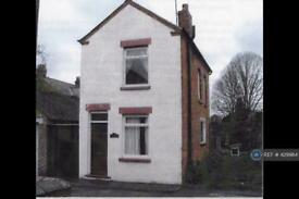 3 bedroom house in The Cottage, Stony Stratford, MK11 (3 bed)