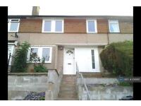 3 bedroom house in Glenister Road, Chesham, HP5 (3 bed)