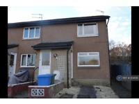 1 bedroom flat in Alyth Drive, Polmont, Falkirk, FK2 (1 bed)