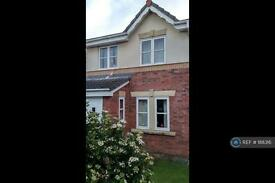 3 bedroom house in Walkmill Crescent, Carlisle, CA1 (3 bed)