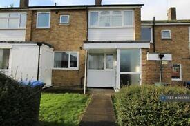 5 bedroom house in Martin Close, Hatfield, AL10 (5 bed) (#1037169)
