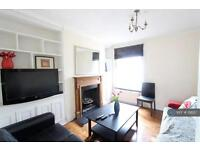 2 bedroom flat in Munster Road, London , SW6 (2 bed)