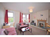 1 bedroom flat in Guildford, Guildford, GU1 (1 bed) (#1096927)