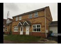 3 bedroom house in Harrier Close, Thornaby, TS17 (3 bed)
