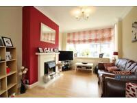 3 bedroom house in Vesper Gate Crescent, Leeds, LS5 (3 bed)