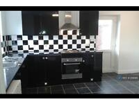 4 bedroom house in Harrow Close, Mansfield , NG21 (4 bed)