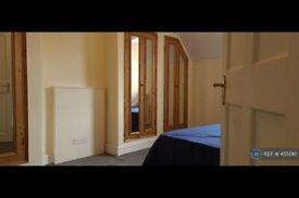 1 bedroom in Henchman Street, London, W12 (#455061)