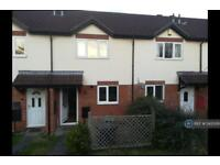 2 bedroom house in Otters Reach, Oxford, OX1 (2 bed)