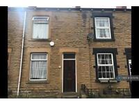 2 bedroom house in Common Lane, Wakefield, WF3 (2 bed)