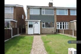 3 bedroom house in Cambrian Lane, Rugeley, WS15 (3 bed)