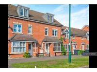 4 bedroom house in Vale Drive, Hampton Vale, Peterborough, PE7 (4 bed)
