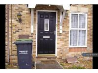 2 bedroom house in Fairlead Drive, Gosport, PO13 (2 bed)