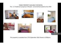 4 bedroom house in Penylan, Cardiff, CF23 (4 bed)