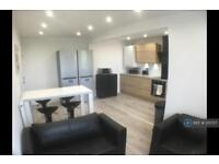 1 bedroom in Perry Hill, Chelmsford, CM1