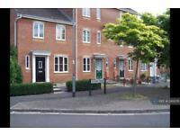 4 bedroom house in Severn Drive Taunton, Taunton, TA1 (4 bed)