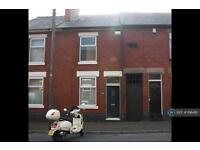 2 bedroom house in Spring Street, Derby, DE22 (2 bed)