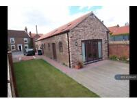 2 bedroom house in Main Street, Hemingbrough, YO8 (2 bed)