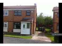 3 bedroom house in Pochard Drive, Altrincham, WA14 (3 bed)