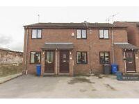 2 bedroom house in Hazlehurst Lane, Chesterfield, S41 (2 bed) (#1227417)