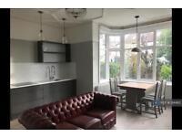1 bedroom flat in Melbury Gardens, London, SW20 (1 bed)