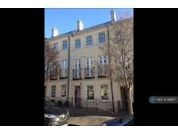 4 bedroom house in Horstmann Close, Bath, BA1 (4 bed)