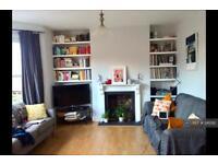 2 bedroom flat in Avignon Road, London, SE4 (2 bed)