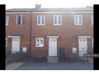 2 bedroom house in Rudloe Drive Kingsway, Quedgeley, Gloucester, GL2 (2 bed)