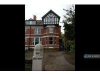 2 bedroom flat in Wilbraham Road, Chorlton , M21 (2 bed) (#923767)