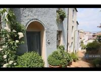 2 bedroom house in Temperance Place, Brixham , TQ5 (2 bed)