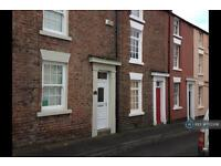 3 bedroom house in St Marys Walk, Scarborough, YO11 (3 bed)