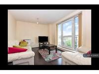 2 bedroom flat in Grays Place, Slough, SL2 (2 bed)