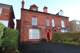 Rooms Available TODAY in ACOCKS GREEN (EMERGENCY/ DSS)