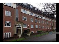 Studio flat in Herga Court, Harrow , HA1