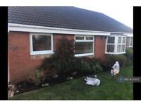 2 bedroom house in Hopes Farm Mount, Leeds, LS10 (2 bed)