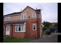 1 bedroom house in Kingfisher Mews, Leeds, LS27 (1 bed)