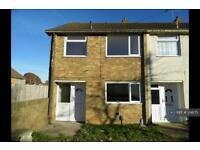 4 bedroom house in Jasmine Close, Chatham, ME5 (4 bed)