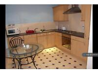 2 bedroom flat in Kemley House, Hull, HU2 (2 bed)