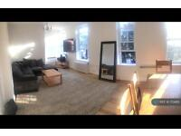 1 bedroom in Haldane Road, London, SW6
