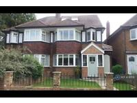 4 bedroom house in Dukes Avenue, Richmond, TW10 (4 bed)