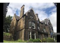 2 bedroom flat in Mount Royd, Bradford, BD8 (2 bed)