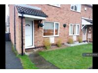 2 bedroom house in Cherwell Court, Nottinghamshire, NG6 (2 bed)