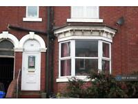 4 bedroom house in Cowlishaw Road, Sheffield, S11 (4 bed)
